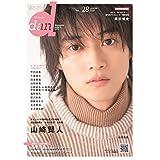 TVガイド dan Vol.28