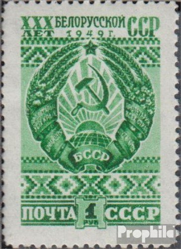 Review Soviet-Union 1310 1949 Belarus (Stamps for collectors)
