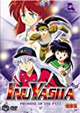 DVD : Inuyasha - Promise of the Past (Vol. 28)