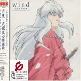 Soundtrack by Inu-Yasha Koukyo Renka-Wind (2003-07-09)