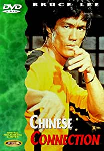 Chinese Connection (Widescreen) [Import]