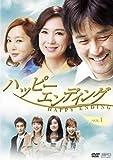 [DVD]ハッピーエンディング DVD-BOX3
