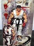 ストリートファイター フィギュア リュウ U.S.A. SELLER - NECA White Ryu 7'' Action Figure Toy Street Fighter IV [並行輸入品]