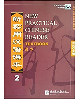 New practical chinese reader textbook vol 2 english and mandarin turn on 1 click ordering for this browser fandeluxe Gallery