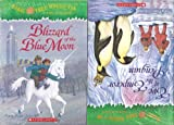 download ebook magic tree house set #33-40: carnival at candlelight / season of the sandstorms / night of the new magicians / blizzard of the blue moon / dragon of the red dawn / monday with a mad genius / dark day in the deep sea / eve of the emperor penguin pdf epub