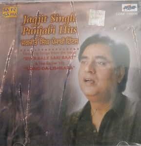 Jagjit Singh, Chitra, Minoo Purshotam, Meghna, Vinod