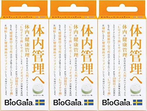 【3個セット】体内管理 生きる乳酸菌(Lロイテリ菌) 30粒 ストロベリー味 B008OB67A4