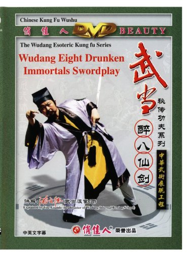 Wudang Eight Drunken Immortals Swordplay (English Subtitled)