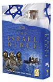 The Israel Bible (Hebrew and English Edition)