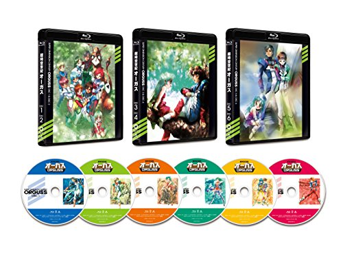 Animation - The Super Dimension Century Orguss Blu-Ray Box Standard Edition (6BDS) [Japan BD] BSZS-7866