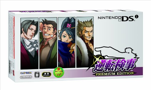 PREMIUM EDITION Gyakuten Kenji (included in the original design ''Nintendo DSi'') [end] production manufacturer by Nintendo