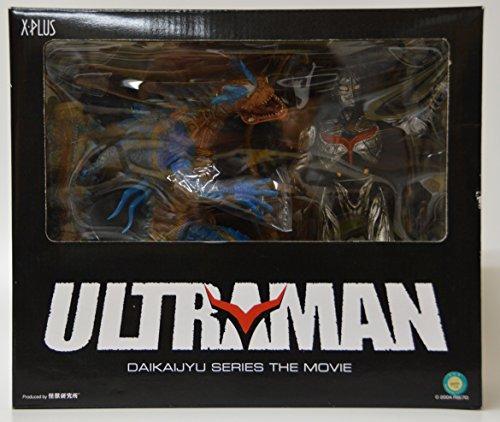 ウルトラマンネクサス 大怪獣シリーズ ビースト・ザ。ワン(レプティリア)