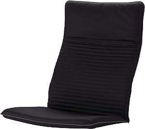 Ikea Poang Chair cushion, Knisa black (Cushion Only)