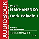 Dark Paladin I [Russian Edition] | Vasily Makhanenko