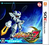 MEDAROT 7 SEVEN KUWAGATA Ver. With AR Trading Cards for 3DS (Japanese Import)