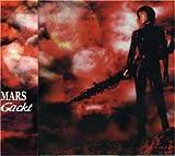 Mars - Gackt