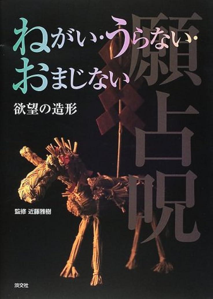 高速道路バルク赤日本石仏事典