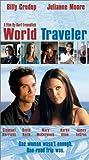 World Traveler [VHS]