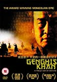 Genghis Khan: a Proud Son of Heaven [Import anglais]