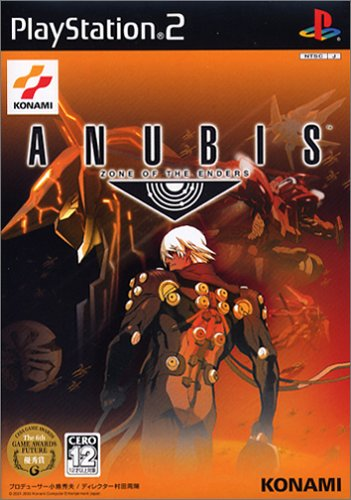 ANUBIS -ZONE OF THE ENDERS-の商品画像