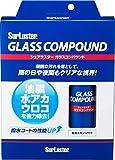 シュアラスター ウィンドウ油膜・うろこ取り ガラスコンパウンド SurLuster S-96