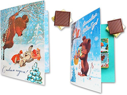 DA CHOCOLATE Candy Souvenir Soviet Style NEW YEAR GREETING CARD Chocolate Gift (Misha)