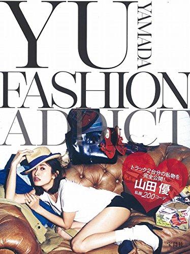 山田優 YU YAMADA FASHION ADDICT 大きい表紙画像