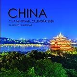 China 7 x 7 Mini Wall Calendar 2020: 16 Month Calendar