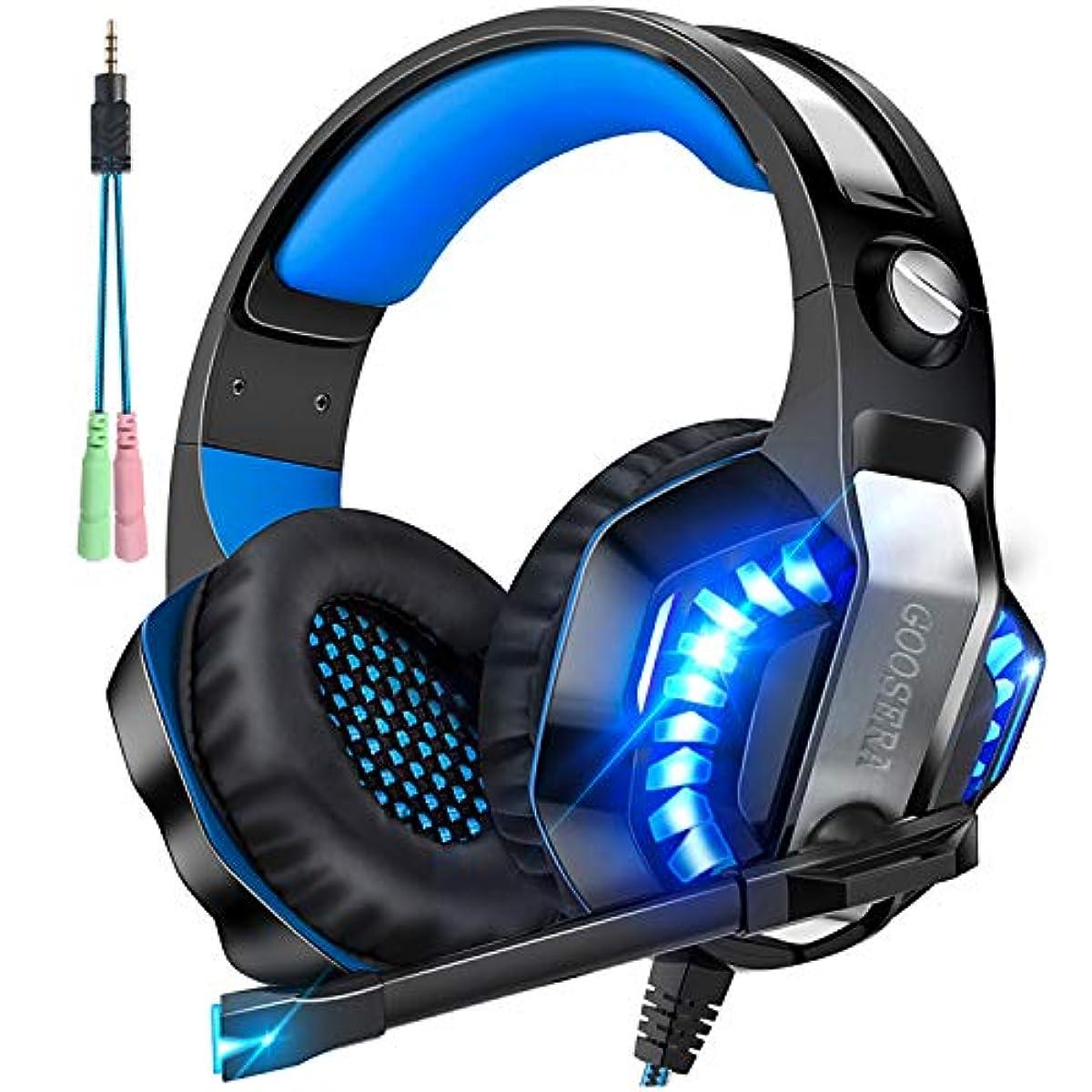 [해외] 헤드폰 gaming 헤드셋PS4 헤드셋 경량 헤드폰 USB 유선 고음질 노이즈캔슬링 중저음 강화 소음 억제 마이크 부착 게임용 PC용 헤드셋NINTENDO SWITCH/XBOX ONE/PUBG에 최적 남녀 겸용