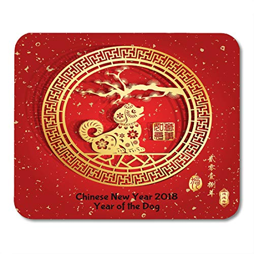 - Boszina Mouse Pads Year of The Dog Chinese Zodiac Gold Stamps Which Translation Everything is Going Very Smoothly and Small Mouse Pad for notebooks,Desktop Computers mats 9.5