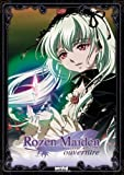 Rozen Maiden Ouverture by Section 23