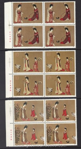 China Stamps - 1984 , T89 , Scott 1901-03 Chinese Painting: Beauties Wearing Flowers (Tang Dynasty), Block of 4 with imprint, MNH, F-VF (Free Shipping by Great Wall Bookstore)