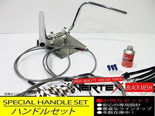 SR400 アップハンドル セット 01-02 セミしぼりアップハンドル 20cm ブラックメッシュ ダークメッシュ メッシュブレーキホース B071XV8TQZ