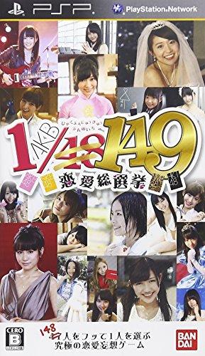 AKB1/149 Renai Sousenkyo [Japan Import]
