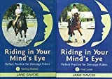 Riding in Your Mind's Eye Part 1 & 2 by Jane Savoie - DVD Set of 2