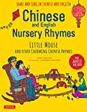 img - for Chinese and English Nursery Rhymes: Little Mouse and Other Charming Chinese Rhymes (Audio Disc in Chinese & English Included) book / textbook / text book