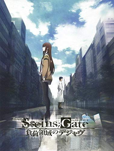 158143 Steins Gate - Invention Time Travel Japan Anime Decor Wall 32x24 Poster Print