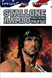 Rambo: First Blood Part II: Special Edition (Widescreen/Full Screen)