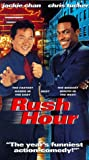 DVD : Rush Hour [VHS]