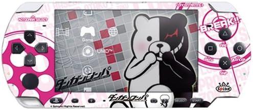 デザスキン ダンガンロンパ PSP3000 02