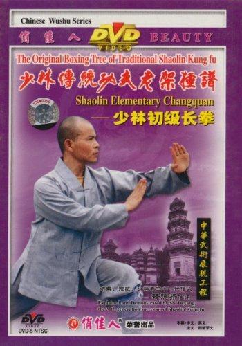 Shaolin Elementary Changquan [DVD]