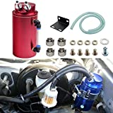#1: Dewhel Universal Cylindrical JDM 750ml Aluminum Engine Oil Catch Can Reservoir Tank (Red)