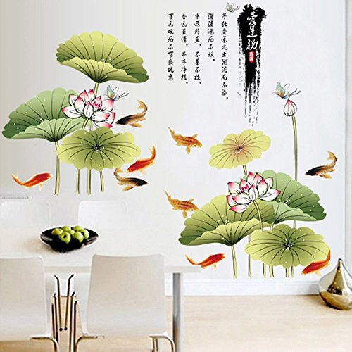 Homefind (82w x 46h) DIY Poetic Fishpond Carps Lotus Flowers Chinese Poem Ode Wall Stickers Large Removable Living Room Art Wall Decals Chinese Style Wall Art Decoration