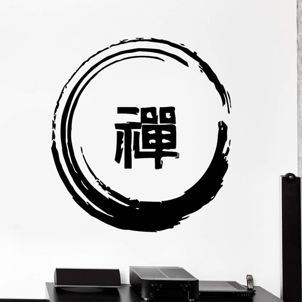 zqyjhkou Buda Zen Tatuajes de Pared Enso Circle Budismo Etiqueta ...