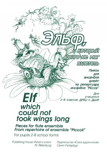 """Read Online Elf, which could not take off for long. Pieces for flute ensemble. From repertoire of ensemble """"Piccoli"""". (+CD) For pupils 2-8 school forms ebook"""