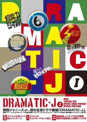 Amazon   DRAMATIC-J DVD-BOX I ...