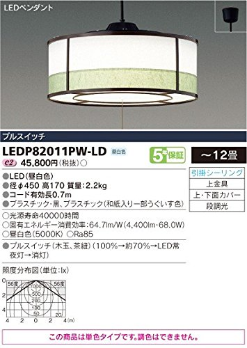東芝ライテック プルスイッチLEDペンダント 単色段調光タイプ 和鼓 (鶯色) 昼白色 12畳 B00ZZ496VA