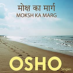Moksh Ka Marg (Hindi)