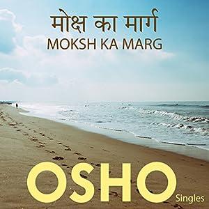 Moksh Ka Marg (Hindi) Speech