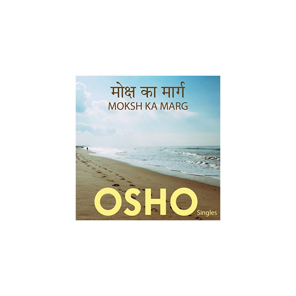 514E Airijl Osho Meditation &Amp; Relationship